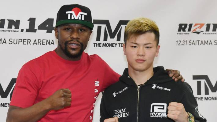Mayweather to stage 'entertainment' spectacle in Japan