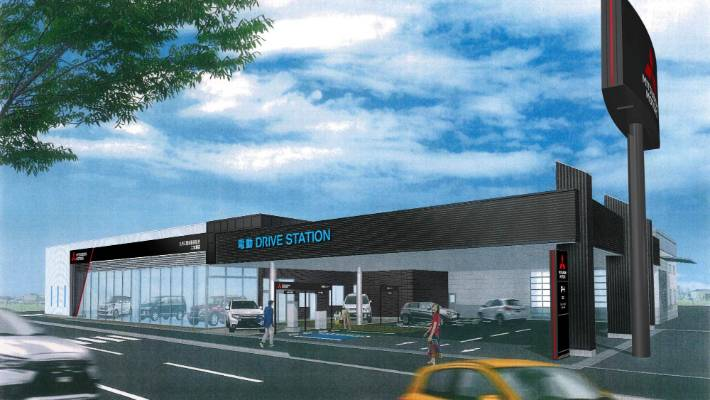Mitsubishi Goes Self Sufficient With New Dealership