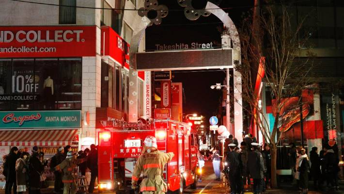Tokyo: Nine Injured After Car Rams Pedestrians in 'Terror Attack'