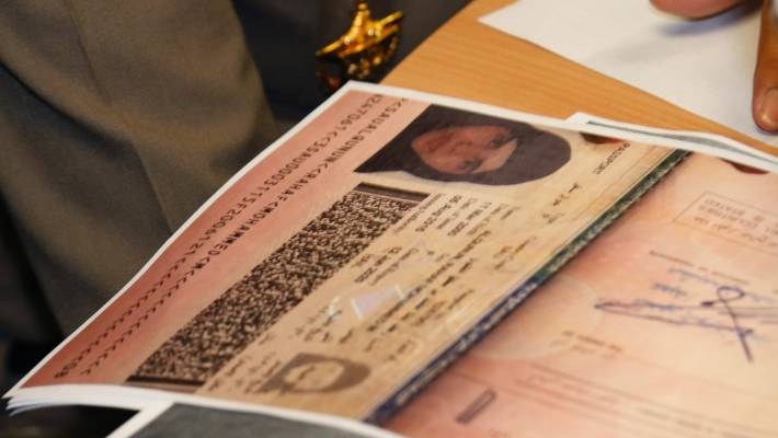 A copy of Rahaf Mohammed Alqunun's passport, which she says was removed from her when she landed in Thailand.