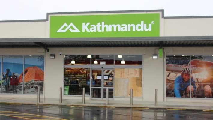 Kathmandu security breach may have captured customer data