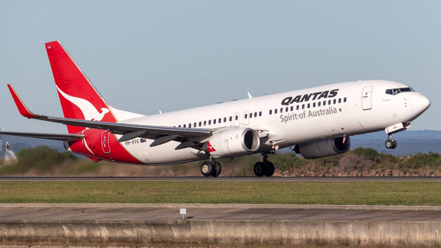 Qantas set to announce Frequent Flyer changes