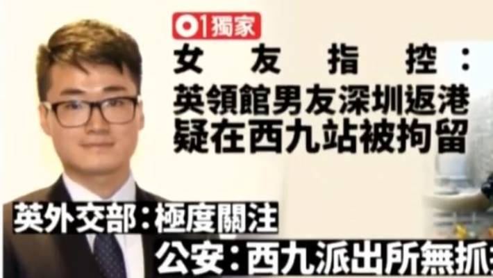 A missing person notice for Simon Cheng, after he disappeared in mainland China.