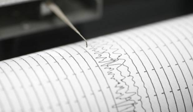 'Got my heart racing': Central New Zealand rocked by late night 5.4 magnitude quake