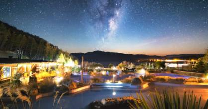 Tekapo Springs runs the stargazing tours much earlier in winter because the stars are visible from around 7.30.