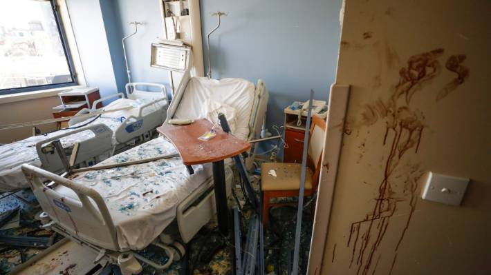 Hospitals were among the damaged buildings after the huge blast.