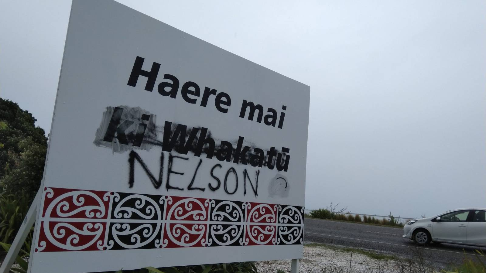 Sign targeted by racist vandalism to be replaced
