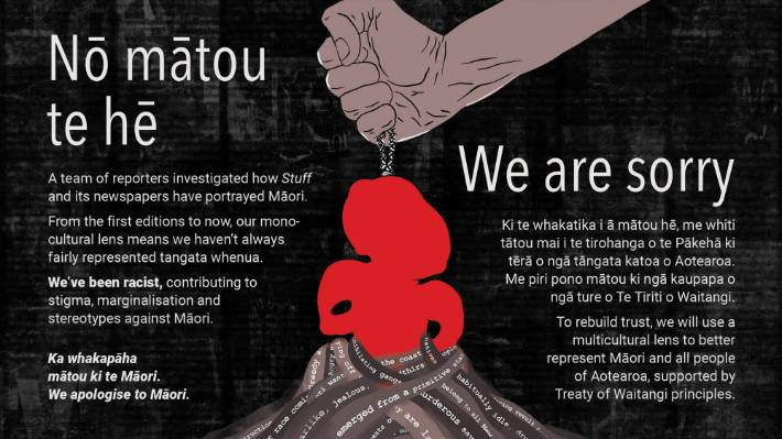 Our Truth, Tā Mātou Pono is a Stuff project investigating the history of racism. We looked at Stuff's history and acknowledged, nō mātou te hē, we are sorry.