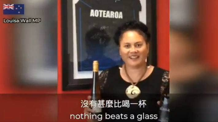 """New Zealand Member of Parliament for Manurewa Louisa Wall also appears in the IPAC video, saying """"after a hard day's work, nothing beats a glass of New Zealand pinot""""."""