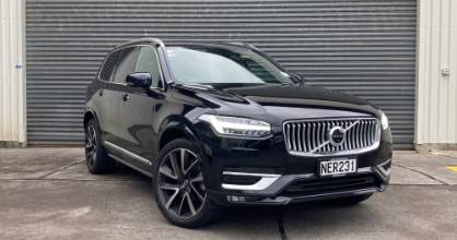 If the 2021 XC90 looks familiar, that's because it's largely identical to the 2015 model.