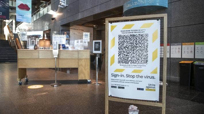 A gigantic QR code sign sits just beyond its front doors.